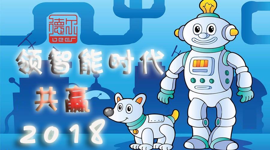 封面20180105.jpg